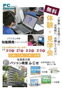 class_0913.jpg