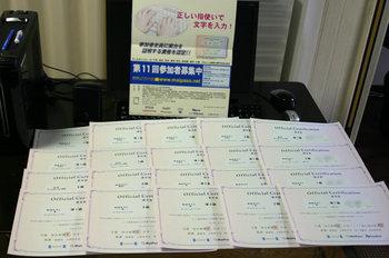 shikaku_111113.jpg